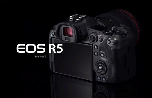 EOS-R5-last.jpg